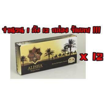 ALiSHA อินทผาลัม เกรดเอ 100%ขนาด 500 กรัม (1 ลัง 12 กล่อง)