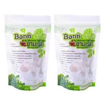 BANN CHA ชามะรุม บ้านชา (2ห่อ) ชาเพื่อสุขภาพ ลดน้ำหนัก จากมะรุมธรรมชาติแท้ ขนาด 90กรัม (จำนวน 2 ห่อ)