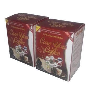 Careyou Coffee กาแฟเพื่อสุขภาพ 10 ซอง (2 กล่อง)