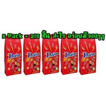 ช็อกโกแลต Daim (5 ถุง มี 210 ชิ้น)