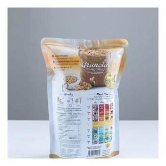 Diamond Grains Almond Granola ซีเรียลกราโนล่า ผสมอัลมอนด์ 220กรัม (image 1)