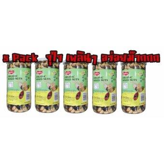 Organic mixed nuts ถั่วธัญพืช ถั่วรวมอบกรอบ (5 กระป๋อง)