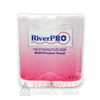 ขาย RiverPro กระดาษเช็ดในครัวอเนกประสงค์ รุ่น MultiPurpose Roll (48 ม้วน) ขายยกลัง
