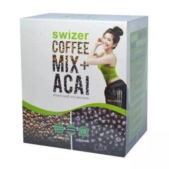 SWIZER COFFEE MIX ACAI BERRYกาแฟเพื่อสุขภาพ สไวเซอร์ คอฟฟี่ มิกซ์พลัส อาซาอิ เบอร์รี่ จากป่าอเมซอนในบราซิล บรรจุ 10 ซอง (1 กล่อง)