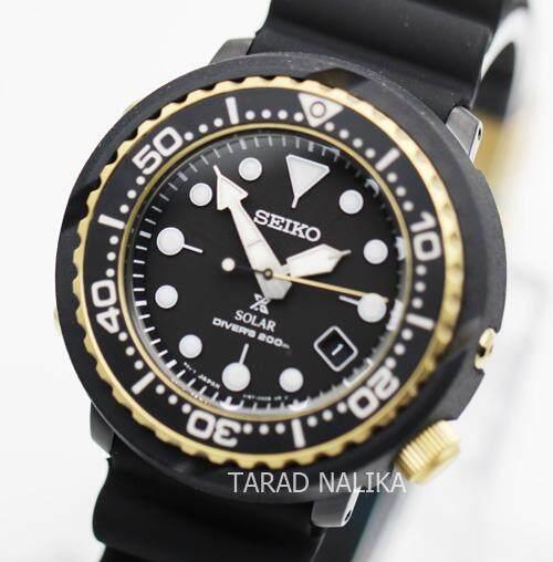 การใช้งาน  แม่ฮ่องสอน นาฬิกา SEIKO Prospex SOLAR DIVER S 200 M SNE498P1 (ประกันศูนย์ บ.ไซโกประเทศไทย จก.)