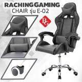 ยี่ห้อไหนดี  Raching Gaming Chair  เก้าอี้เกมส์ เก้าอี้เล่นเกม เก้าอี้เกมมิ่ง เก้าอี้คอเกม BG Furniture รุ่น E-02 (Black)