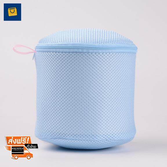 ถุงซักผ้า ถุงซักเสื้อใน ถุงซักถนอมผ้า ถุงซักเสื้อผ้า ทรงกระบอกสีฟ้า 16x17 cm <<ส่งฟรี! kerry>>