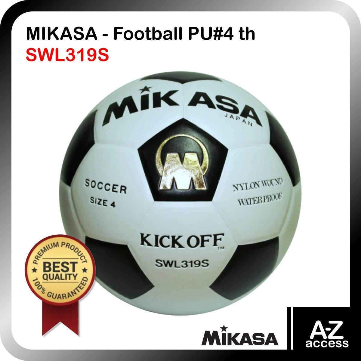 ยี่ห้อไหนดี  MIKASA ฟุตบอลหนัง มิกาซ่า Football PU#4 th SWL319S WH/BK