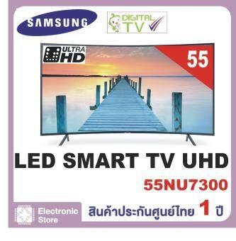 SAMSUNG LED SMART TV UA55NU7300