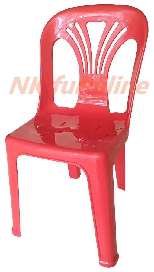 NK Furniline เก้าอี้พลาสติก เกรดB+ มีพนักพิง ปลายขามียางกันลื่น รุ่น CPB+