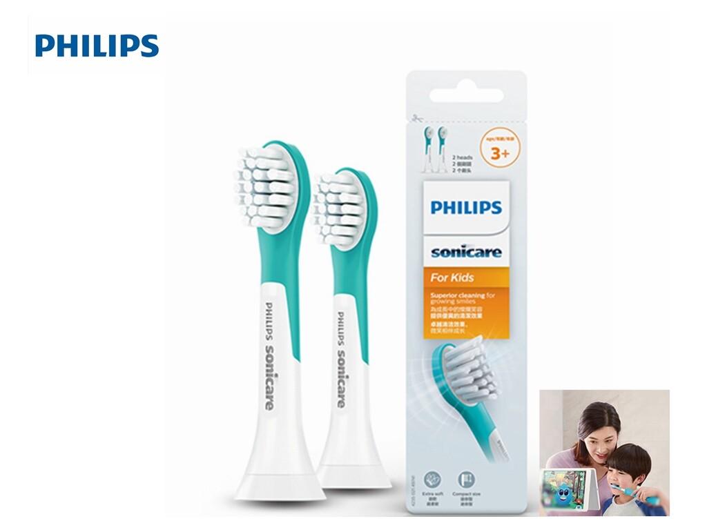 แปรงสีฟันไฟฟ้า รอยยิ้มขาวสดใสใน 1 สัปดาห์ ตรัง Philips Sonicare For Kids Mini Sonic Toothbrush Head HX6032 63