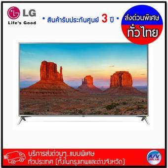 LG UHD 4K TV รุ่น 55UK6500PTC ขนาด 55 นิ้ว UHD Smart ThinQ AI ***มีเมจิกรีโมทในกล่อง***