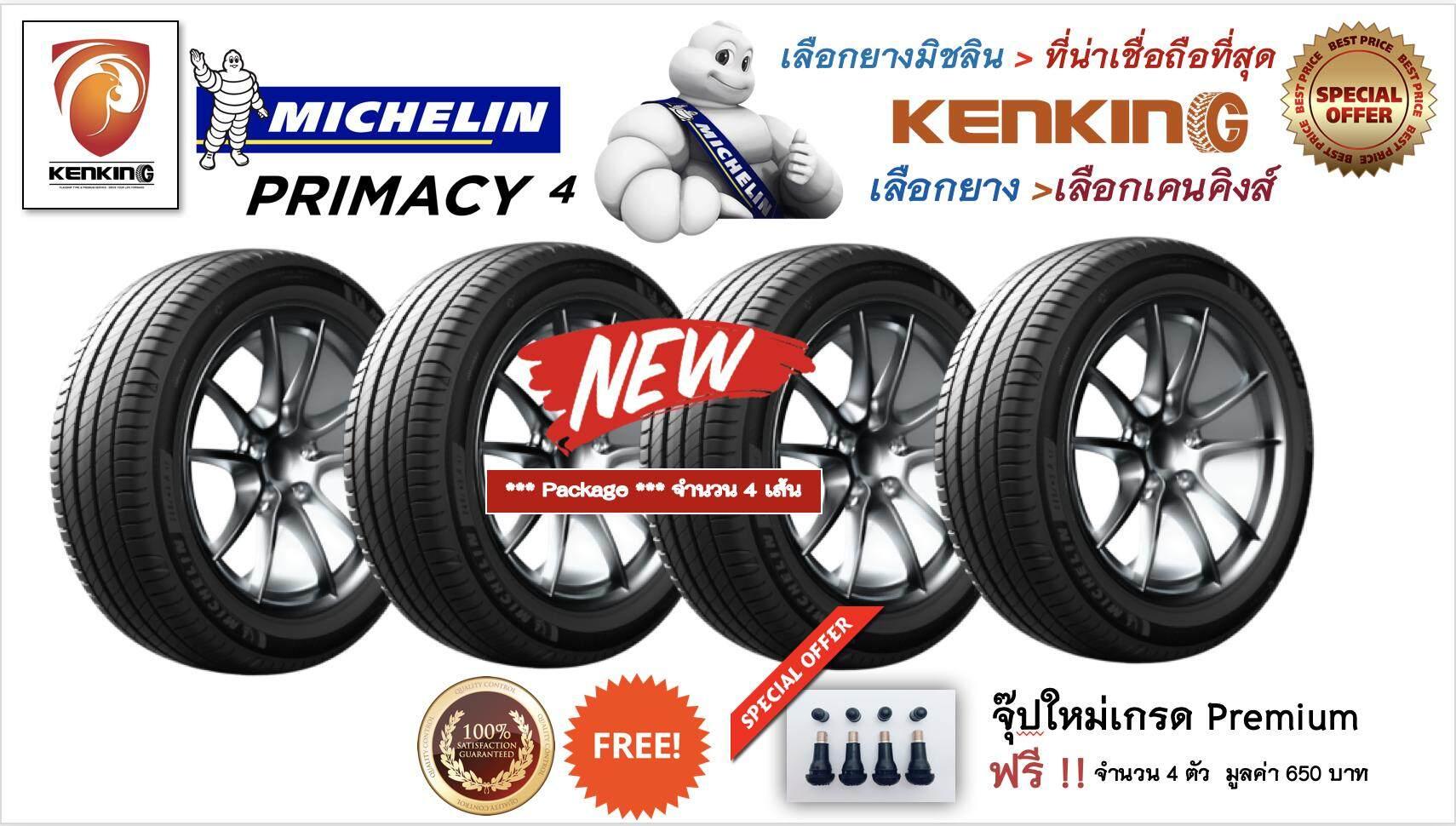 ประกันภัย รถยนต์ 2+ สงขลา ยางรถยนต์ Michelin NEW!! ปี 2019 215/45 R17 Primacy 4 จำนวน 4 เส้น  ฟรี!! จุ๊ป Premium 650 บาท