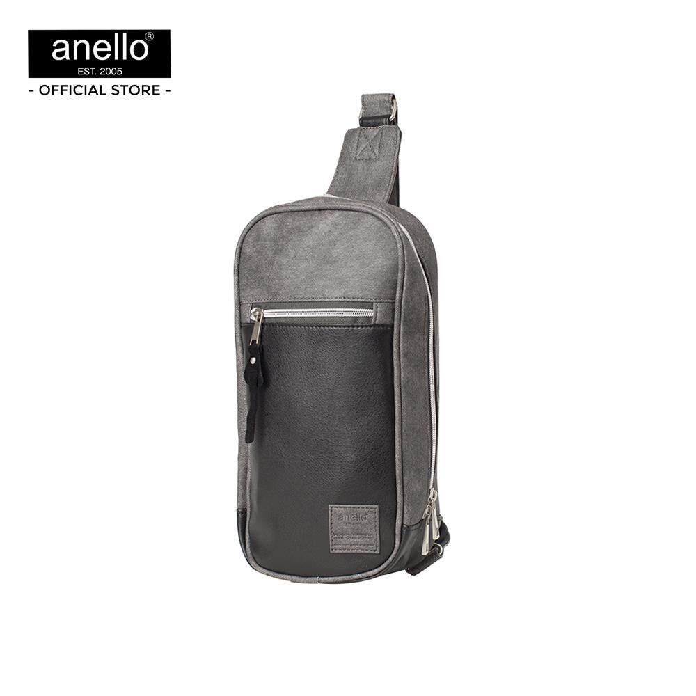ทำบัตรเครดิตออนไลน์  สุพรรณบุรี กระเป๋าคาดอก Anello Retro Crossbody bag  OS-N037