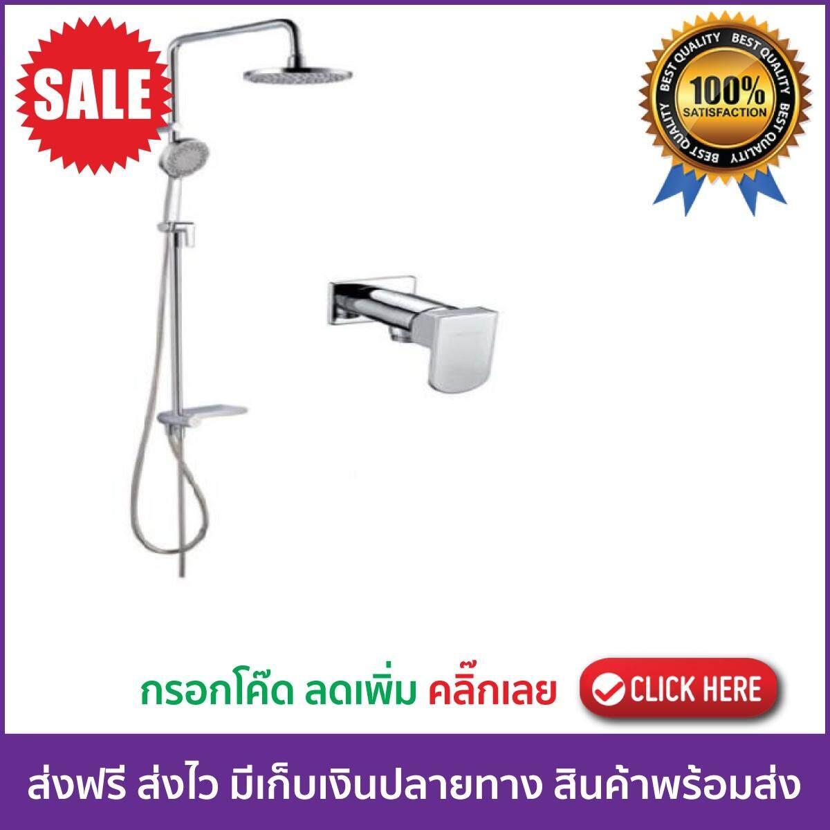 ลดสุดๆ #ส่งฟรี# ฝักบัวอาบน้ำ ชุดฝักบัว rain shower ฝักบัวสปา HAFELE ชุดเซ็ต ชุดฝักบัวอาบน้ำ-ก๊อกเดี่ยวติดผนัง 495.61.606 สีโครเมี่ยม ส่ง kerry เก็บเงินปลายทาง สินค้าคุณภาพ ส่งชัวร์ ส่งฟรี