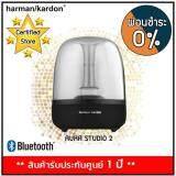 ยี่ห้อนี้ดีไหม  อุดรธานี Harman Kardon Aura Studio 2 (Wireless Speaker)