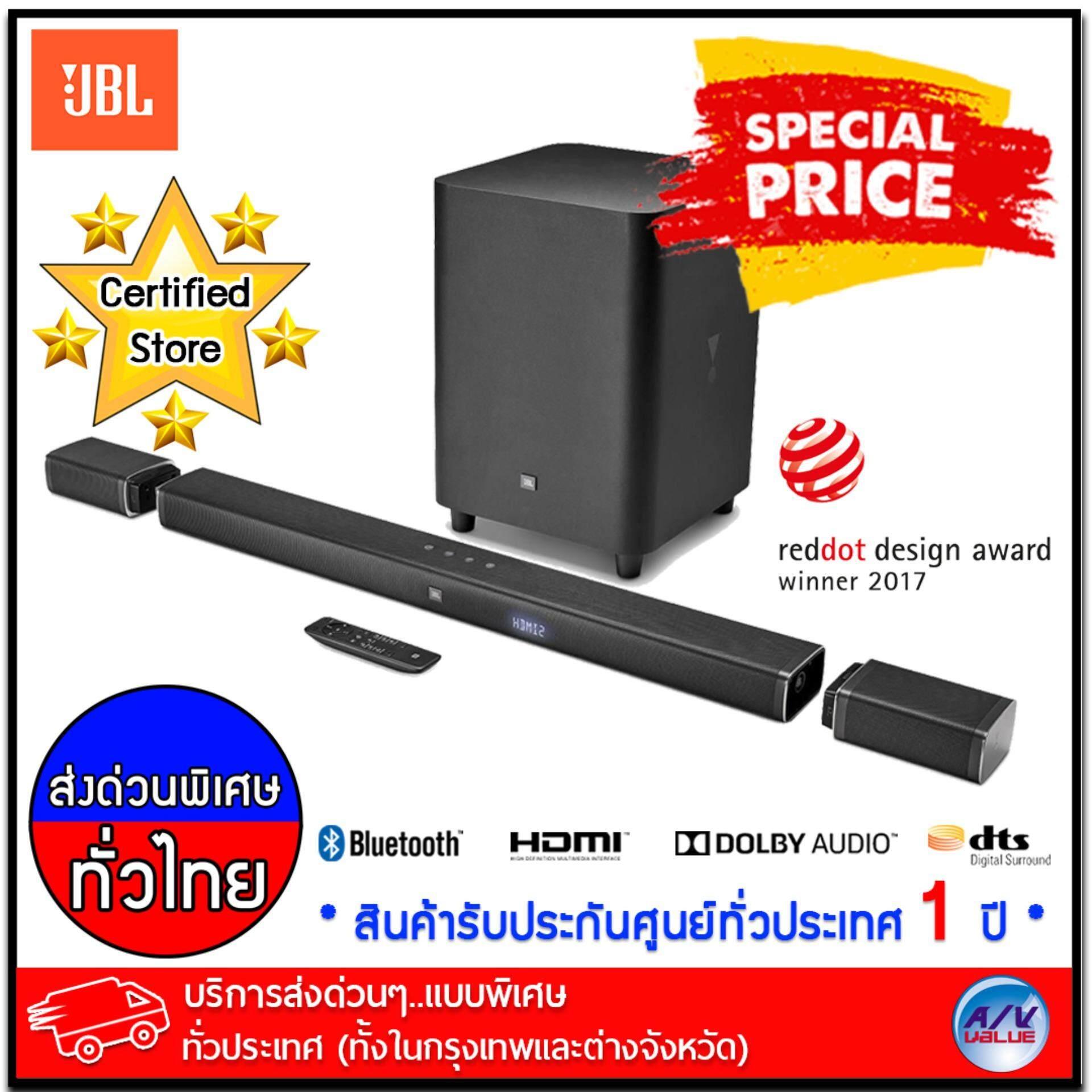 ยี่ห้อไหนดี  สิงห์บุรี JBL รุ่น Bar 5.1 Wireless Soundbar