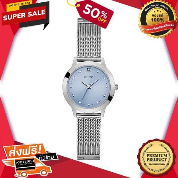 สุดยอดสินค้า!! นาฬิกาข้อมือคุณผู้หญิง GUESS นาฬิกาข้อมือผู้หญิง Chelsea รุ่น W1197L2 สีเงิน ของแท้ 100% สินค้าขายดี จัดส่งฟรี Kerry!! ศูนย์รวม นาฬิกา casio นาฬิกาผู้หญิง นาฬิกาผู้ชาย นาฬิกา seiko นาฬิ
