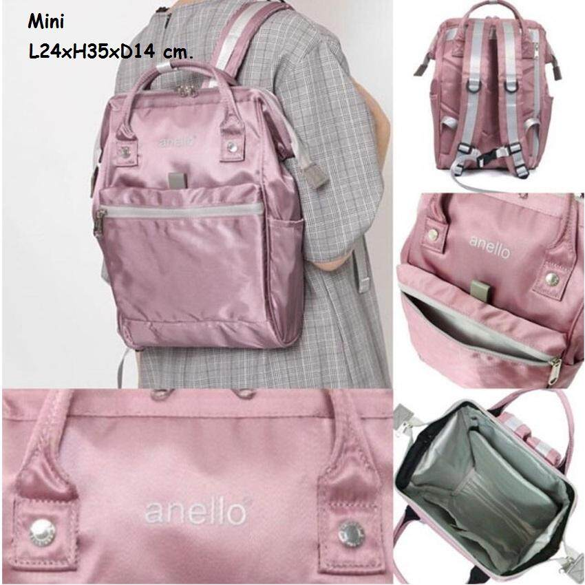 ยี่ห้อไหนดี  นครปฐม Anello Repellency Mini Backpack กระเป๋าเป้ขนาดมินิ แบบซิบกันน้ำ รุ่น FSO-B024-LV (สีม่วงอ่อน)