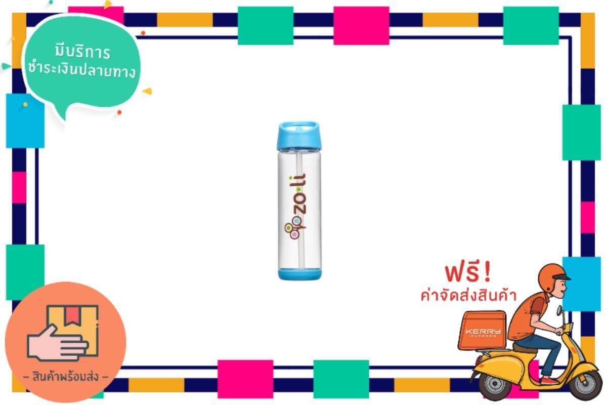 สุดยอดสินค้า!! Zoli-PIP-Green เเก้วน้ำรุ่นPIP 18 ออนซ์ สีฟ้า ส่งฟรี kerry