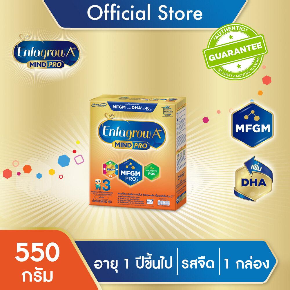 [นมผง] เอนฟาโกร เอพลัส สูตร 3 รสจืด นมผง สำหรับ เด็ก ขนาด 550 กรัม Enfagrow A+ Formula 3 Plain Milk Powder for Baby 550 g.