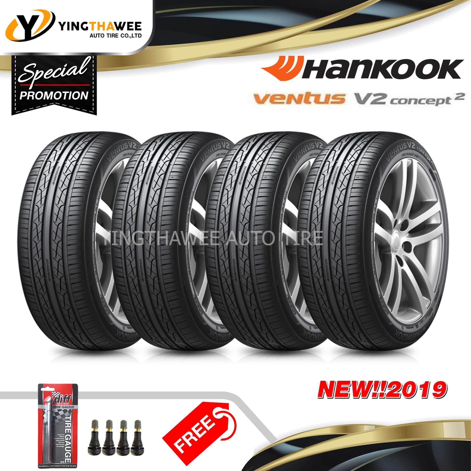 ระนอง HANKOOK ยางรถยนต์ 215/55R17 รุ่น V2  4 เส้น (ปี 2019) แถมจุ๊บลมยางหัวทองเหลือง 4 ตัว + เกจวัดลมยาง 1 ตัว