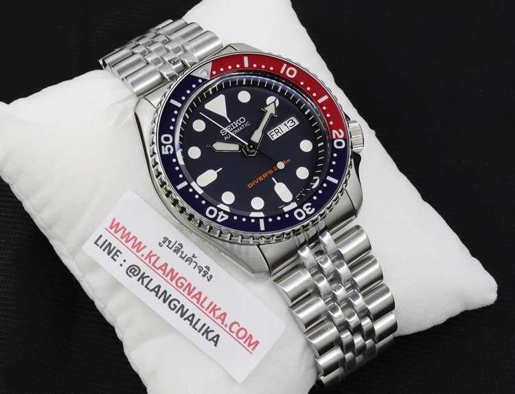 ชุมพร Seiko นาฬิกาข้อมือผู้ชาย สีเงิน สายสแตนเลส รุ่น skx009K2