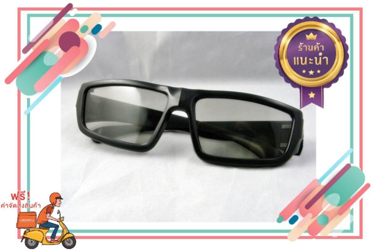 """ขายดีมาก! """"ส่งฟรี KERRY""""แว่นตา 3 มิติ แบบ Circular Polarized Passive 3D Glasses"""