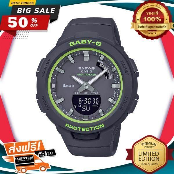 ลดสุดๆ WOW! นาฬิกาข้อมือคุณผู้หญิง CASIO นาฬิกาข้อมือผู้หญิง BABY-G รุ่น BSA-B100SC-1ADR สีดำ ของแท้ 100% สินค้าขายดี จัดส่งฟรี Kerry!! ศูนย์รวม นาฬิกา casio นาฬิกาผู้หญิง นาฬิกาผู้ชาย นาฬิกา seiko นา