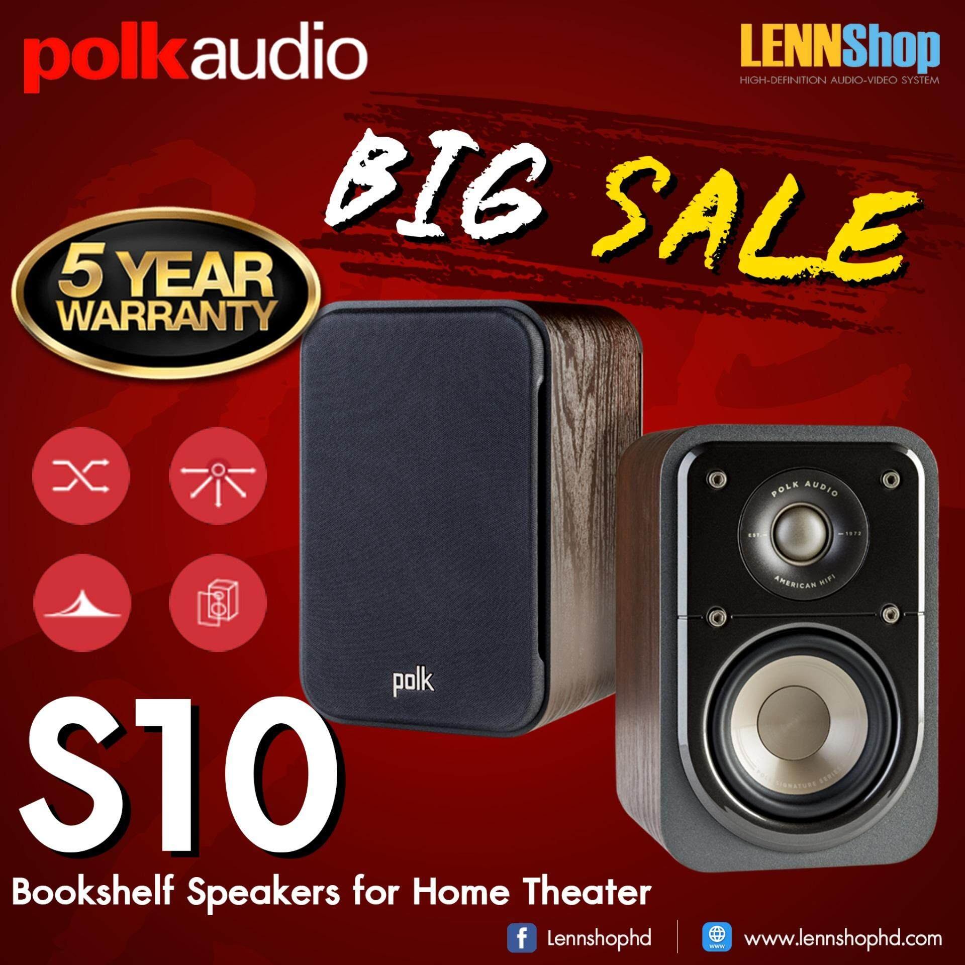 สอนใช้งาน  ศรีสะเกษ Polk Audio Signature Series S10 Bookshelf Speakers for Home Theater