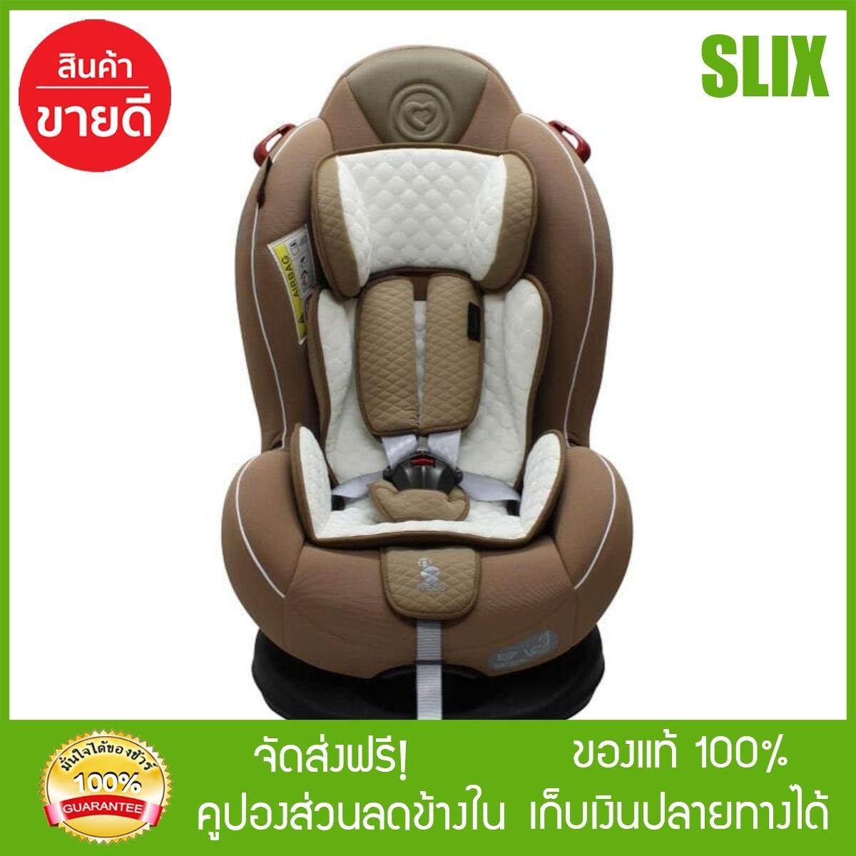 [Slix]- CAMERA เบาะติดรถผ้า+ccp กันศีรษะ bako-6 e รุ่น eco สีกาแฟ คาร์ซีท คาร์ซีทเด็ก คาร์ซีท camera car seat ส่ง Kerry เก็บปลายทางได้