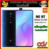 สอนใช้งาน  อุบลราชธานี Xiaomi Mi 9T 6/64 GB (Redmi K20 Pro) เครื่องศูนย์ไทย เข้าศูนย์ MI Thailand ได้ทั่วประเทศ【สามารถผ่อน 0% 10 เดือน】.mi 9t pro.-redmi k20 pro.-smartphone.-สมาร์ทโฟน.-มือถือ.-สมาร์ตโฟน.-มือถือราคาถูก.-