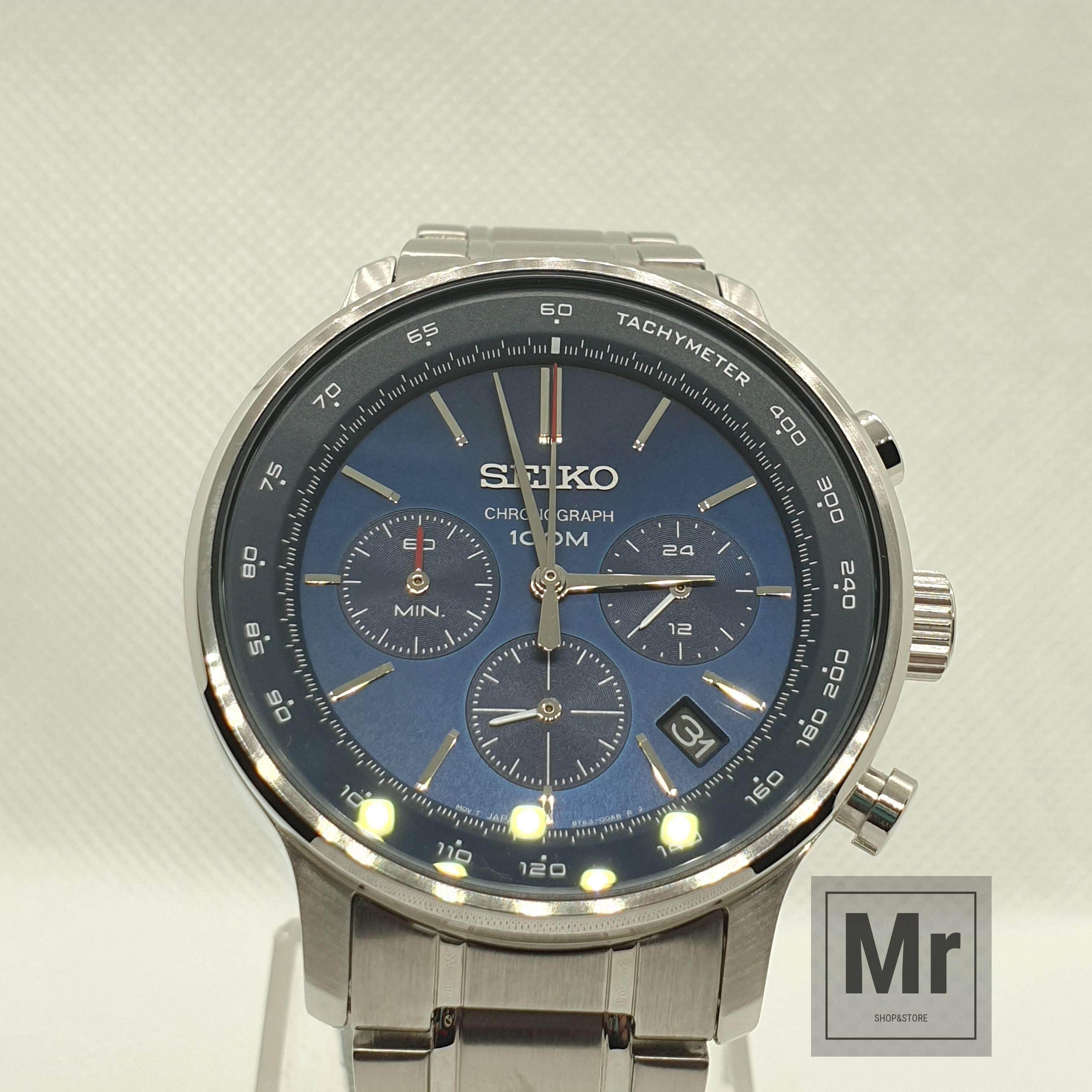 ยี่ห้อนี้ดีไหม  ชัยนาท นาฬิกาข้อมือชาย SEIKO Chronograph รุ่น SSB163P1 เรือนเหล็ก