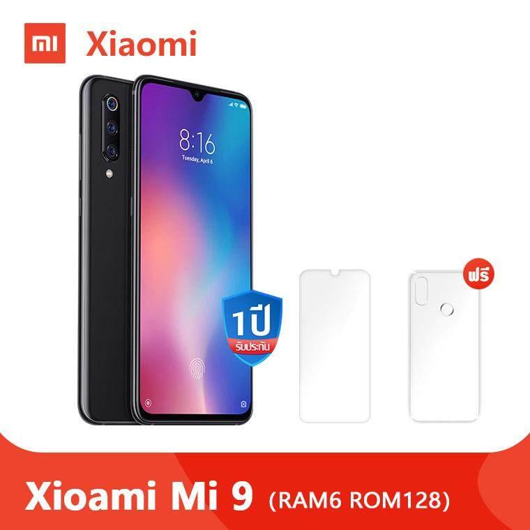 สอนใช้งาน  สมุทรสงคราม Xiaomi Mi 9 6/128GB แถมหูฟังType-c และ ฟิมล์กระจก (รับประกัน 18 เดือน)