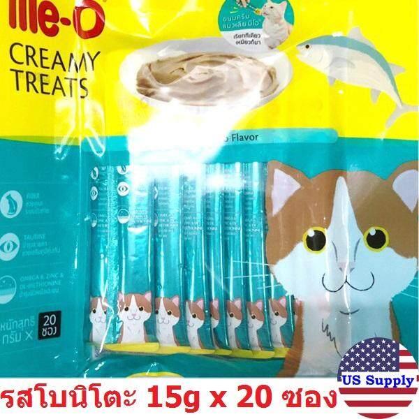 ลดสุดๆ Meo creamy treat รสโบนิโตะ (แพค 15gx 20 ซอง) มีโอแมวเลีย ขนมแมวเลีย  (หมดอายุ 10/2020) +ส่ง KERRY+