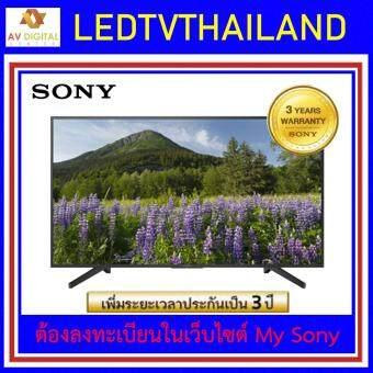 SONY LED TV รุ่น KD-49X7000F 4K Ultra HD  High Dynamic Range สมาร์ททีวี X7000F Series X70F ขนาด 49 นิ้ว ใหม่ 2018