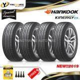 ประกันภัย รถยนต์ 3 พลัส ราคา ถูก สิงห์บุรี HANKOOK ยางรถยนต์ 195/50R16 รุ่น KINERGY EX (H308) จำนวน 4 เส้น (ปี 2019) แถมจุ๊บลมยางหัวทองเหลือง 4 ตัว + จุกลมยางอัจฉริยะ 1 ชุด