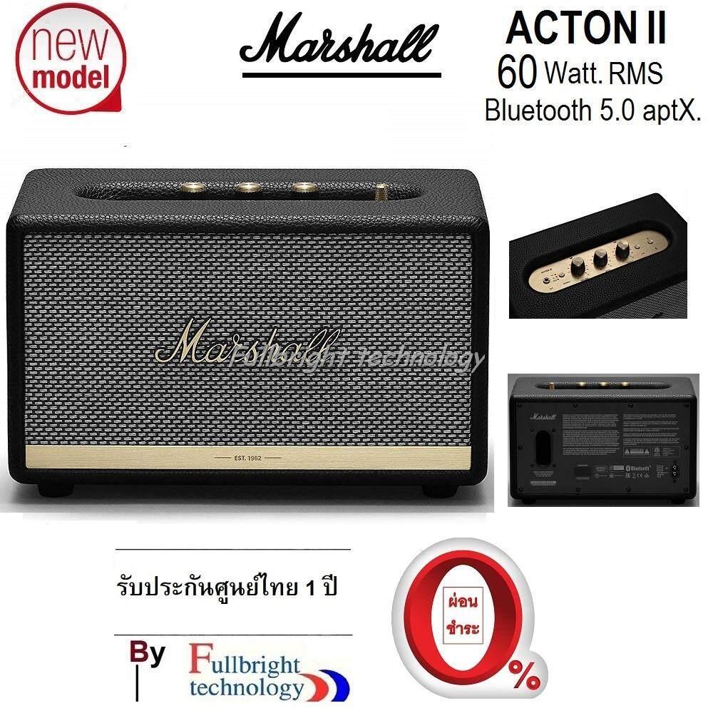 การใช้งาน  พังงา Marshall Acton ll Bluetooth Speaker ลำโพงบลูทูธ หรู กำลังขับรวม 60 วัตต์ ผ่อน 0% นาน 10 เดือน รับประกันศูนย์ไทย 1 ปี(ออกใบกำกับภาษีได้เต็มรูปแบบ)