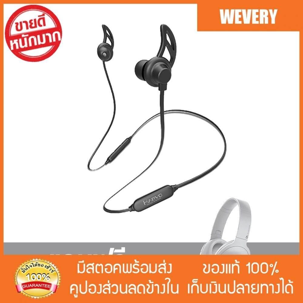 สุดยอดสินค้า!! [Wevery] DA Premium Bluetooth Sport Earbuds  หูฟังไร้สายบลูทูธ ดีเอ สปอร์ต รุ่น DM0075BK สีดำ แถมฟรี DA Wired Headphone หูฟัง bluetooth หูฟัง หูฟังไร้สาย wireless headphone ส่งฟรี Kerry