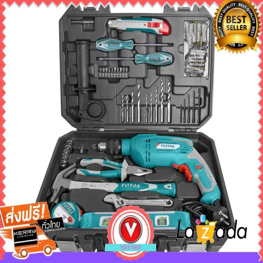 สุดยอดสินค้า!! ส่งฟรี Kerry!! Vdee Total ชุดเครื่องมือช่าง พร้อม สว่านกระแทก 1/2 นิ้ว รุ่น THKTHP1012 ( Tools Set ) โปรโมชั่นดี ราคาถูก