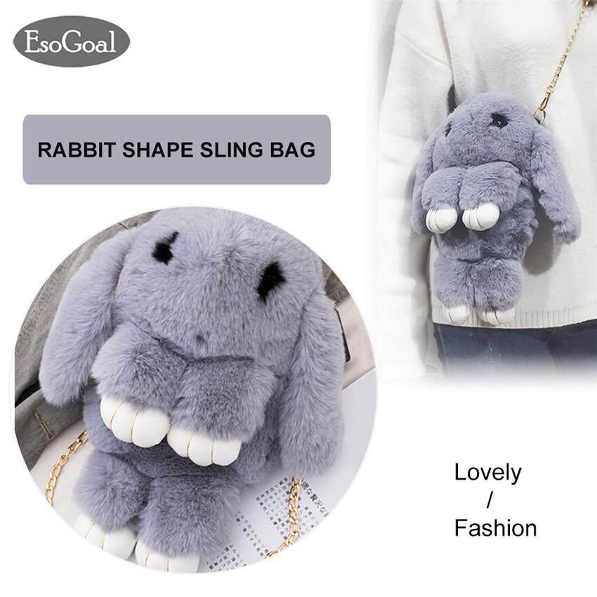 กระเป๋าเป้สะพายหลัง นักเรียน ผู้หญิง วัยรุ่น พิษณุโลก EsoGoal ผู้หญิงน่ารักตุ๊กตาการ์ตูนแฟชั่นน่ารักกระต่ายไหล่เดี่ยวกระเป๋าสะพายข้าง Rabbit Bag Shoulder Handbag Fashion Women Single Shoulder Cross body Bag for Casual  Travel