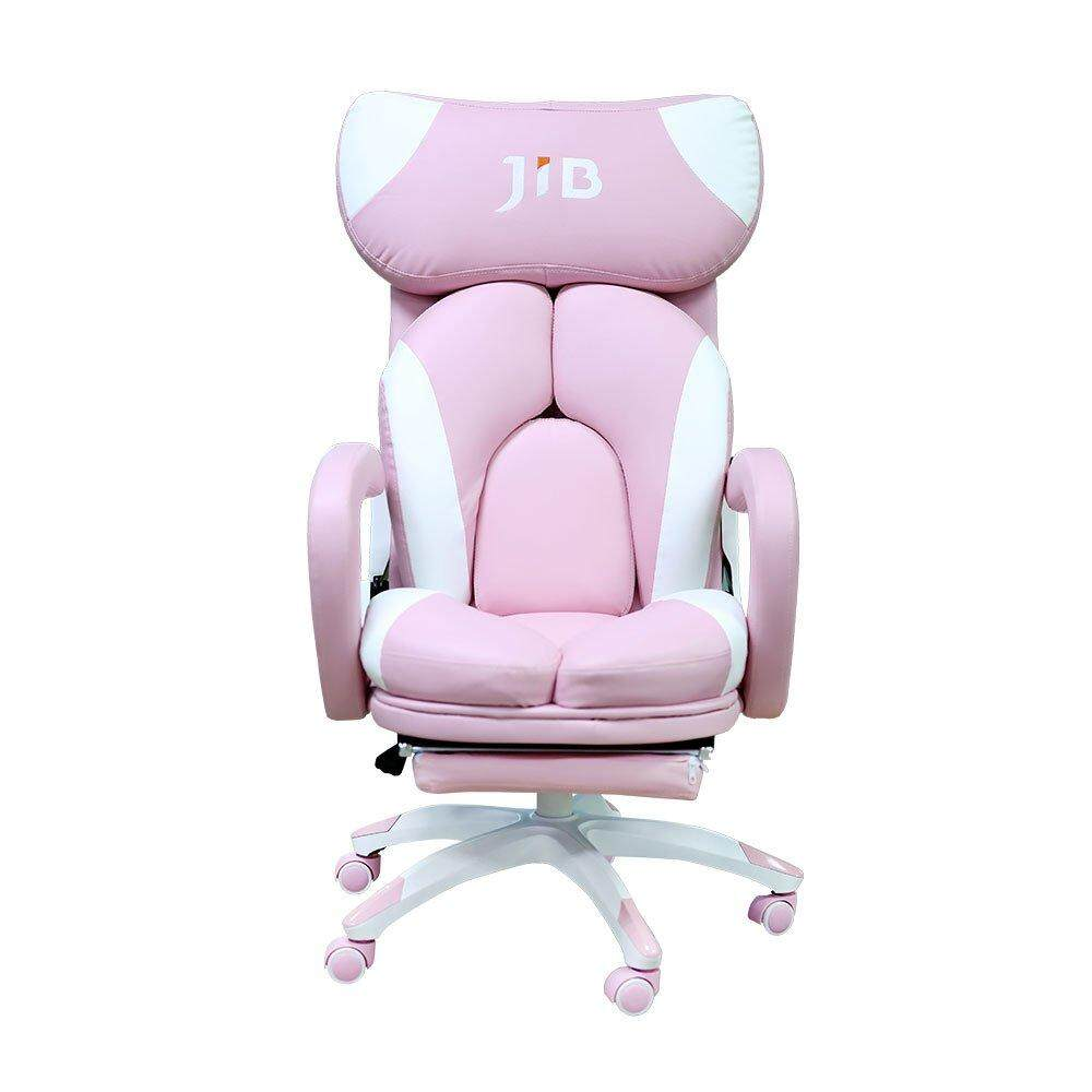 ยี่ห้อไหนดี  GAMING CHAIR (เก้าอี้เกมมิ่ง) JIB X2578 LOGO JIB (PINK/WHITE) gaming chair video game chair best gaming chair x rocker gaming chair pc gaming chair rocker gaming chair gaming seat gaming chair with speakers computer gaming chair cheap gamin