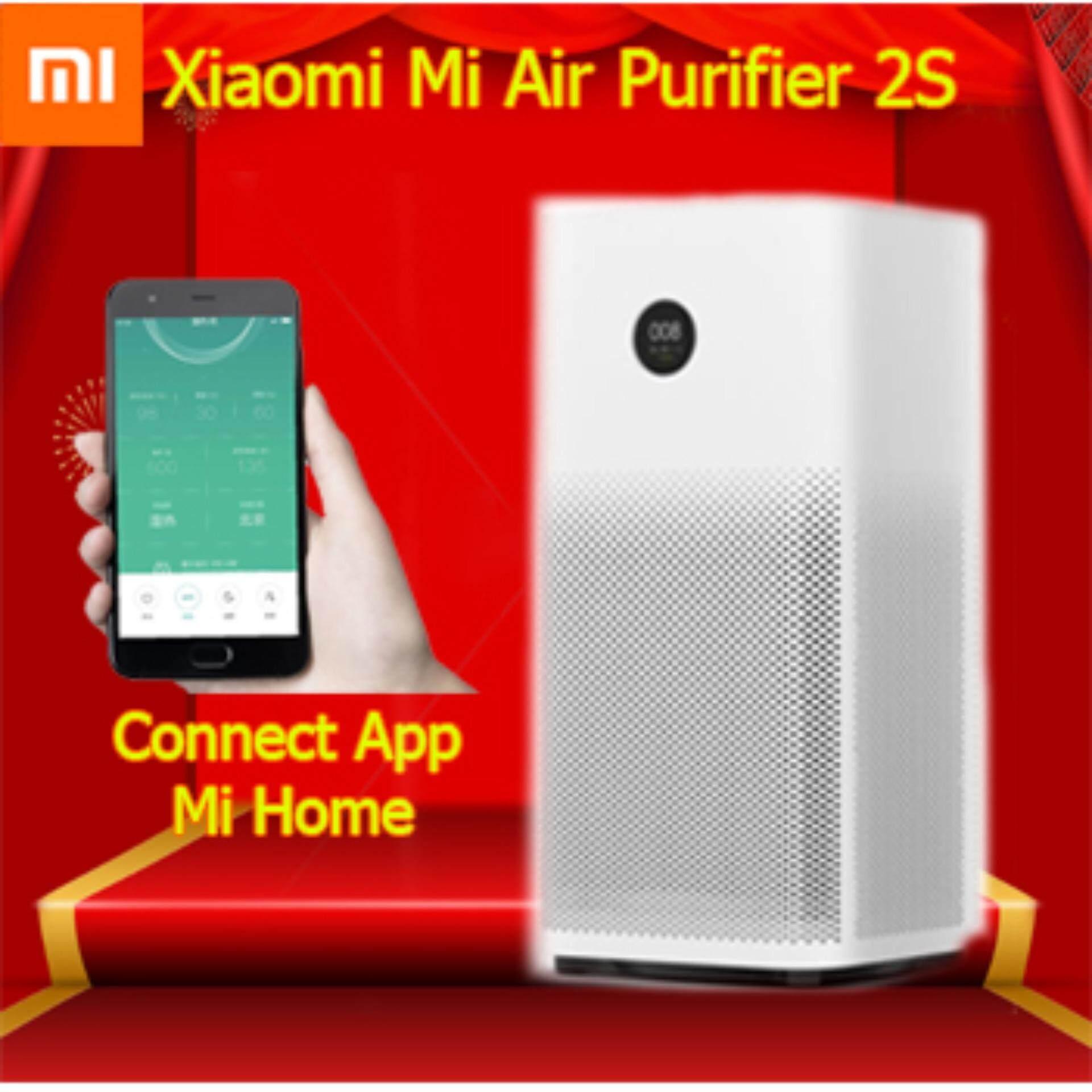 สอนใช้งาน  กาฬสินธุ์ พร้อมส่ง!! เครื่องฟอกอากาศ Xiaomi Mi Air Purifier 2S [[รับปะกัน 1 ปี]] มีคู่มือแถมให้ ใช้งานดีมาก
