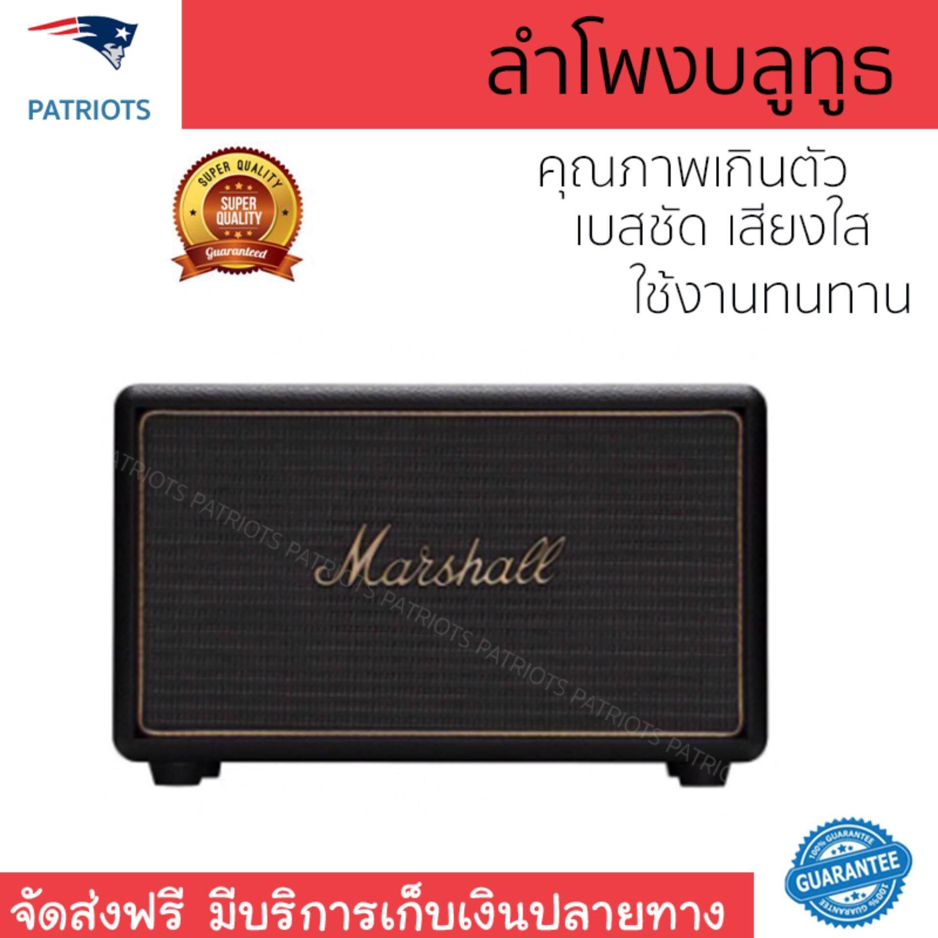 การใช้งาน  จัดส่งฟรี ลำโพงบลูทูธ  Marshall Bluetooth Speaker 2.1 Acton Multi-Room Black เสียงใส คุณภาพเกินตัว Wireless Bluetooth Speaker รับประกัน 1 ปี
