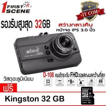 1 FIRSTSCENE D-108 170