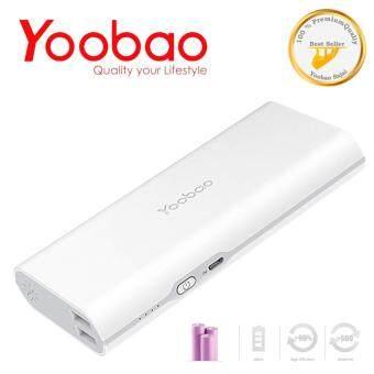 (แท้เต็ม100%) Yoobao 10000mAh Yb-M10 Ultimate Power Bank แบตเตอรี่สำรอง (White)