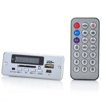 1.0D LED MP3 Player Module w/ FM/Remote Controller/USB/Mini USB/SDSlot - Silver (5V) - intl