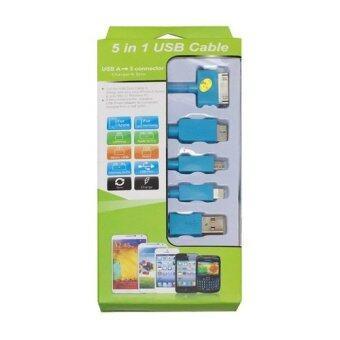 สายชาร์จ 110cm 5 in 1 Cable สาย USB ชาร์จข้อมูล (สีฟ้า)