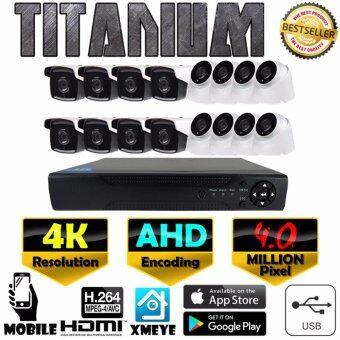 รีวิว ชุดกล้องวงจรปิด 16CH AHD Kit Set 4.0 MP ล้านพิกเซล กล้อง 16 ตัว ทรงกระบอก และ โดม 4K / UHD / Ultra HD Exir Infrared เครื่องบันทึก 4K / UHD / Ultra HD 16CH เลนส์ 4mm ฟรีอะแดปเตอร์ ฟรีวงเล็บกล้อง