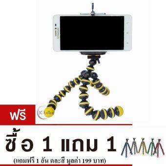 1Choice ขาตั้งกล้อง ขาตั้งมือถือ หนวดปลาหมึก 3 ขา (GorillapodOctopus Flexible Leg Mini T ...